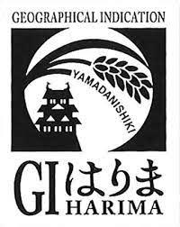 GIはりまロゴ